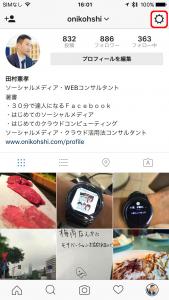 instagram_insight01