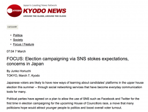 KYODO NEWS ELECTIONS
