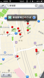 iPhone5のマップ 画像