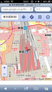 iPhoneでGoogleマップを使う