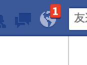Facebookメンバー追加を承認制にする方法