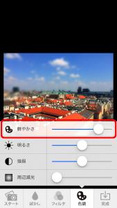 画像の色を鮮明にするアプリ