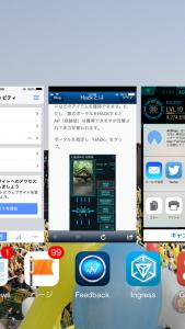 iPhone6 よく使う項目 表示