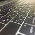 macbookの浅いキーボード
